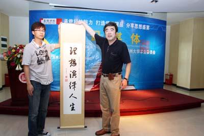 """此次讲坛以""""今日媒体""""为主题,主讲嘉宾是《中国青年报》总编辑陈小川"""