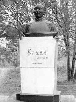 北大校园内蔡元培先生雕像