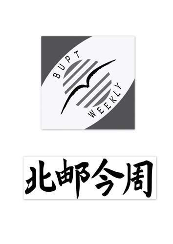 北邮logo矢量图