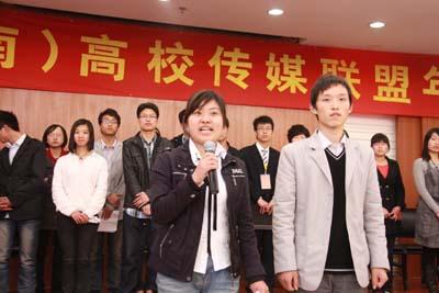 河南师范大学代表