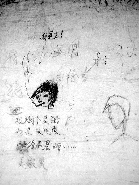 qq头像中国风纹身图